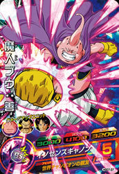 DRAGON BALL HEROES HGD7-37