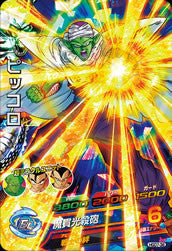 DRAGON BALL HEROES HGD7-38