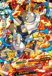 DRAGON BALL HEROES HGD7-42