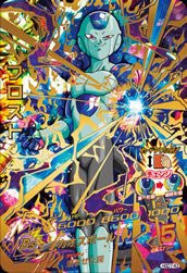 DRAGON BALL HEROES HGD7-43