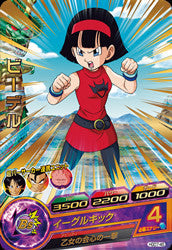 DRAGON BALL HEROES HGD7-45