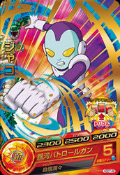 DRAGON BALL HEROES HGD7-46