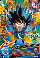 DRAGON BALL HEROES HGD7-47