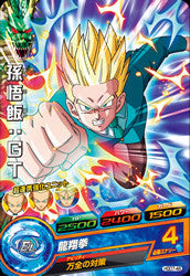 DRAGON BALL HEROES HGD7-48