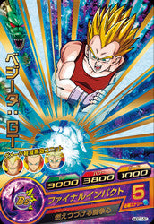 DRAGON BALL HEROES HGD7-50
