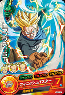 DRAGON BALL HEROES HGD7-51