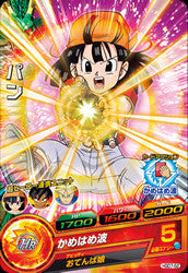 DRAGON BALL HEROES HGD7-52