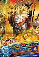 DRAGON BALL HEROES HGD7-54