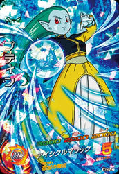 DRAGON BALL HEROES HGD7-57