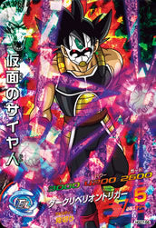 DRAGON BALL HEROES HGD7-58