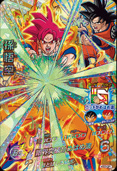 DRAGON BALL HEROES HGD7-CP1