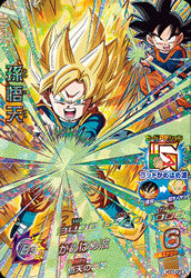 DRAGON BALL HEROES HGD7-CP3