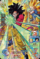 DRAGON BALL HEROES HGD7-CP4