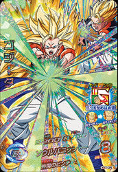 DRAGON BALL HEROES HGD7-CP5
