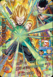 DRAGON BALL HEROES HGD7-CP6
