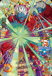 DRAGON BALL HEROES HGD7-CP8