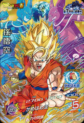 DRAGON BALL HEROES HGD7-SCP1