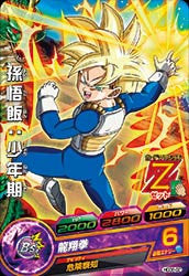DRAGON BALL HEROES HGD8-02