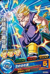 DRAGON BALL HEROES HGD8-03
