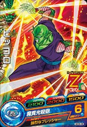 DRAGON BALL HEROES HGD8-05
