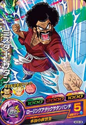 DRAGON BALL HEROES HGD8-06