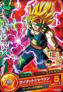 DRAGON BALL HEROES HGD8-08