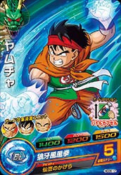 DRAGON BALL HEROES HGD8-12