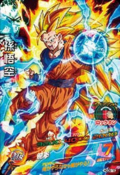 DRAGON BALL HEROES HGD8-18