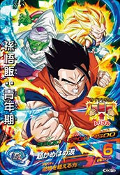 DRAGON BALL HEROES HGD8-19