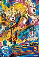 DRAGON BALL HEROES HGD8-20
