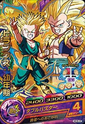 DRAGON BALL HEROES HGD8-22