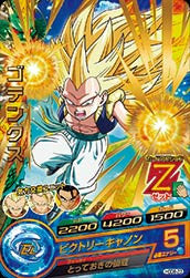 DRAGON BALL HEROES HGD8-23