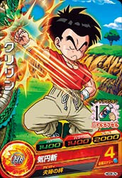 DRAGON BALL HEROES HGD8-24