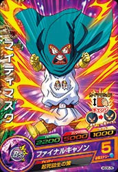 DRAGON BALL HEROES HGD8-26