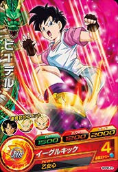 DRAGON BALL HEROES HGD8-27