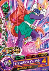 DRAGON BALL HEROES HGD8-29