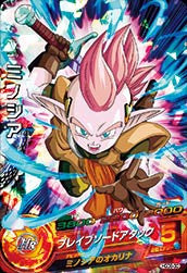 DRAGON BALL HEROES HGD8-30