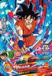 DRAGON BALL HEROES HGD8-33