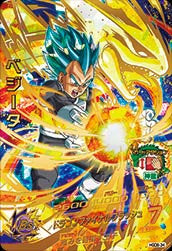 DRAGON BALL HEROES HGD8-34