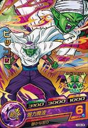 DRAGON BALL HEROES HGD8-35