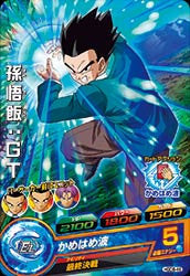 DRAGON BALL HEROES HGD8-46