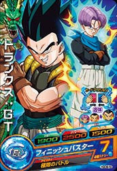 DRAGON BALL HEROES HGD8-49
