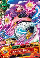DRAGON BALL HEROES HGD8-50