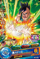 DRAGON BALL HEROES HGD8-51
