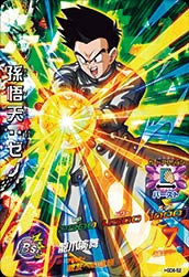 DRAGON BALL HEROES HGD8-52