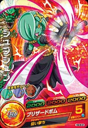 DRAGON BALL HEROES HGD8-54