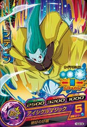 DRAGON BALL HEROES HGD8-58