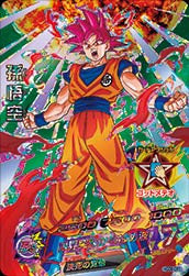 DRAGON BALL HEROES HGD8-CP1