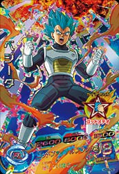 DRAGON BALL HEROES HGD8-CP2