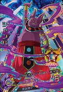 DRAGON BALL HEROES HGD8-CP5
